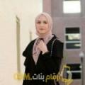 أنا نضال من ليبيا 35 سنة مطلق(ة) و أبحث عن رجال ل الدردشة
