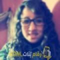أنا إيمان من ليبيا 22 سنة عازب(ة) و أبحث عن رجال ل الصداقة