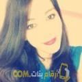 أنا خديجة من ليبيا 23 سنة عازب(ة) و أبحث عن رجال ل التعارف