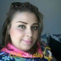 أنا جانة من مصر 27 سنة عازب(ة) و أبحث عن رجال ل الصداقة