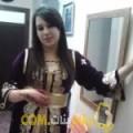 أنا زهيرة من مصر 26 سنة عازب(ة) و أبحث عن رجال ل الزواج