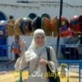 أنا نجمة من فلسطين 43 سنة مطلق(ة) و أبحث عن رجال ل الزواج