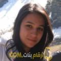 أنا جنات من عمان 23 سنة عازب(ة) و أبحث عن رجال ل الحب