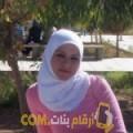 أنا منال من العراق 31 سنة مطلق(ة) و أبحث عن رجال ل الزواج