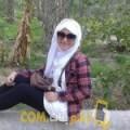 أنا ريهام من اليمن 25 سنة عازب(ة) و أبحث عن رجال ل الزواج