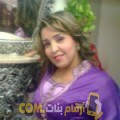 أنا كوثر من مصر 33 سنة مطلق(ة) و أبحث عن رجال ل الزواج