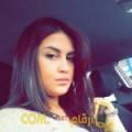 أنا سيرين من عمان 27 سنة عازب(ة) و أبحث عن رجال ل التعارف