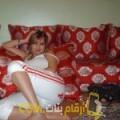 أنا عائشة من مصر 33 سنة مطلق(ة) و أبحث عن رجال ل الصداقة