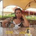 أنا نوال من البحرين 33 سنة مطلق(ة) و أبحث عن رجال ل الدردشة
