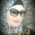 أنا راضية من عمان 59 سنة مطلق(ة) و أبحث عن رجال ل الزواج