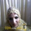 أنا لميتة من الجزائر 33 سنة مطلق(ة) و أبحث عن رجال ل التعارف