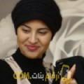 أنا فاطمة الزهراء من البحرين 33 سنة مطلق(ة) و أبحث عن رجال ل الحب