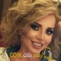 أنا فريدة من مصر 34 سنة مطلق(ة) و أبحث عن رجال ل الحب