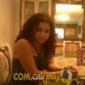 أنا ياسمين من الكويت 36 سنة مطلق(ة) و أبحث عن رجال ل التعارف