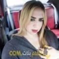 أنا فاطمة من البحرين 21 سنة عازب(ة) و أبحث عن رجال ل الحب