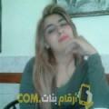 أنا سامية من السعودية 24 سنة عازب(ة) و أبحث عن رجال ل الزواج