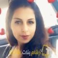 أنا حلومة من قطر 25 سنة عازب(ة) و أبحث عن رجال ل المتعة
