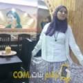 أنا ليلى من العراق 31 سنة عازب(ة) و أبحث عن رجال ل الصداقة