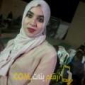 أنا راوية من البحرين 24 سنة عازب(ة) و أبحث عن رجال ل التعارف