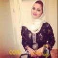 أنا ريتاج من الجزائر 26 سنة عازب(ة) و أبحث عن رجال ل الحب