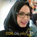 أنا كنزة من السعودية 26 سنة عازب(ة) و أبحث عن رجال ل المتعة
