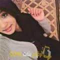 أنا ليالي من الأردن 19 سنة عازب(ة) و أبحث عن رجال ل الزواج