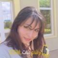 أنا فاطمة الزهراء من الجزائر 25 سنة عازب(ة) و أبحث عن رجال ل التعارف