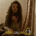أنا سلام من اليمن 29 سنة عازب(ة) و أبحث عن رجال ل الزواج