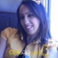 أنا زينة من لبنان 28 سنة عازب(ة) و أبحث عن رجال ل التعارف