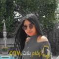 أنا إبتسام من عمان 18 سنة عازب(ة) و أبحث عن رجال ل التعارف