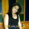 أنا بهيجة من عمان 29 سنة عازب(ة) و أبحث عن رجال ل الدردشة