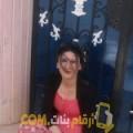أنا ولاء من ليبيا 33 سنة مطلق(ة) و أبحث عن رجال ل الصداقة