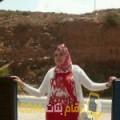 أنا إخلاص من البحرين 26 سنة عازب(ة) و أبحث عن رجال ل التعارف