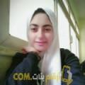 أنا إكرام من مصر 19 سنة عازب(ة) و أبحث عن رجال ل الحب