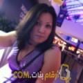 أنا روان من المغرب 37 سنة مطلق(ة) و أبحث عن رجال ل الزواج