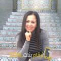 أنا وفاء من ليبيا 33 سنة مطلق(ة) و أبحث عن رجال ل الصداقة