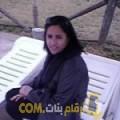 أنا نسرين من لبنان 40 سنة مطلق(ة) و أبحث عن رجال ل الزواج