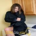 أنا إشراف من الكويت 30 سنة عازب(ة) و أبحث عن رجال ل الزواج