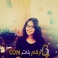 أنا فرح من تونس 22 سنة عازب(ة) و أبحث عن رجال ل الزواج