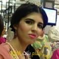 أنا زينب من الكويت 33 سنة مطلق(ة) و أبحث عن رجال ل الصداقة