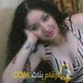 أنا نهيلة من البحرين 28 سنة عازب(ة) و أبحث عن رجال ل الحب