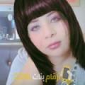 أنا شريفة من لبنان 31 سنة عازب(ة) و أبحث عن رجال ل الدردشة