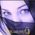 أنا ياسمينة من لبنان 32 سنة عازب(ة) و أبحث عن رجال ل الحب
