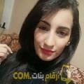 أنا ديانة من سوريا 24 سنة عازب(ة) و أبحث عن رجال ل الزواج