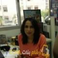 أنا فايزة من تونس 35 سنة مطلق(ة) و أبحث عن رجال ل الدردشة