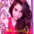 أنا نجمة من ليبيا 24 سنة عازب(ة) و أبحث عن رجال ل الحب