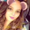 أنا بشرى من الجزائر 26 سنة عازب(ة) و أبحث عن رجال ل التعارف