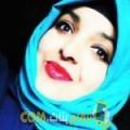 أنا آسية من السعودية 25 سنة عازب(ة) و أبحث عن رجال ل الحب