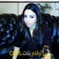 أنا توتة من قطر 27 سنة عازب(ة) و أبحث عن رجال ل الحب