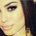 أنا آمل من لبنان 28 سنة عازب(ة) و أبحث عن رجال ل الصداقة